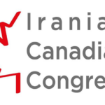 The Iranian Canadian Congress and Canada's Relations with Iran